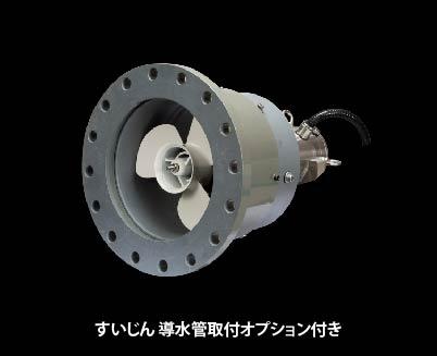マイクロ小水力発電機 すいじん3号(MG004)